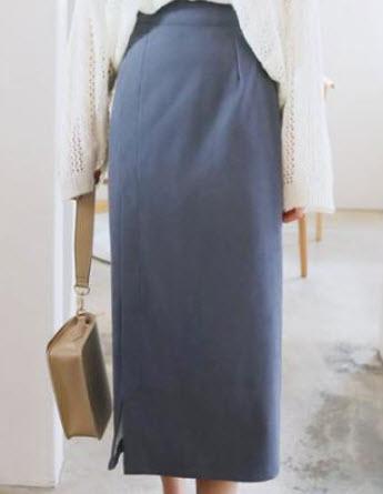 Mẫu chân váy dài đẹp